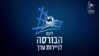 Чемпионат Израиля : Топ - плей - офф ; Премьер - лига сезон 2020/2021 31 тур  «Хапоэль» Беэр - Шева 1 - 1 «Маккаби» Хайфа