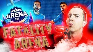 """FATALITY ARENA"" в Fifa Online 4 - забери свои $ | Лучший гол в Фифа Онлайн 4"