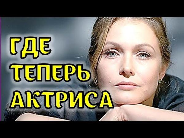 Помните её Посмотрите что стало с талантливой актрисой Эльвира Болгова