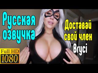Bryci милфа секс большие сиськи blowjob sex porn mylf ass  Секс со зрелой мамкой секс порно эротика sex porno milf braz