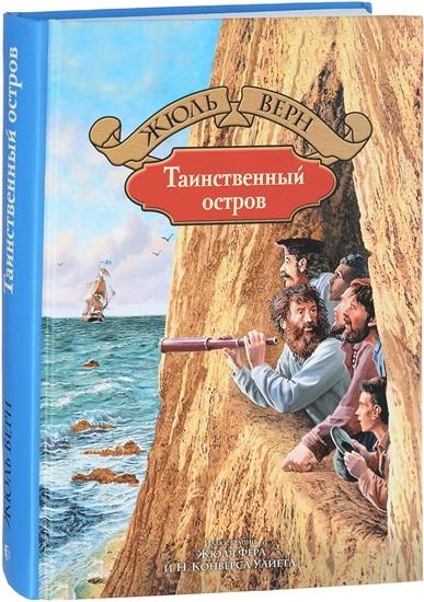 Книгопоказ «Фантастическая страна на книжной полке», изображение №4