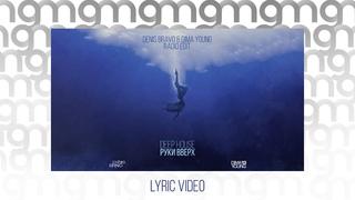 Руки Вверх - Deep House (Denis Bravo & Dima Young Radio Edit) (Официальный релиз)