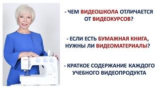Галина Коломейко учебные материалы в чём отличие?