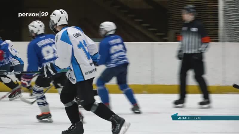 В Архангельске прошёл региональный этап турнира «Золотая шайба». За звание быть лучшими в одном из самых популярных детских хоккейных турниров боролись пять команд.