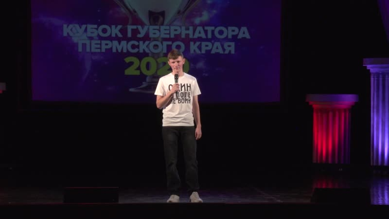 Один в поле не воин г Кудымкар Кубок губернатора Пермского края 2020 года