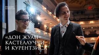 «Дон Жуан» Кастеллуччи и Курентзиса