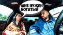 ЖДАЛА БИЗНЕСМЕНА, А ПРИЕХАЛ ГАИШНИК / РЕАКЦИЯ ЧСВ / Ars FloYd