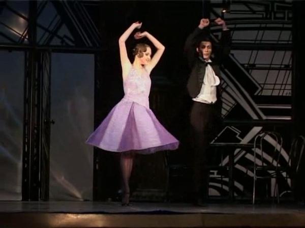 Грёзы любви балет 2 акт