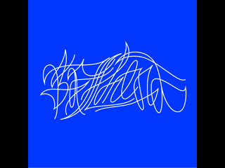 "custom calligraphy ""Bazhena"""