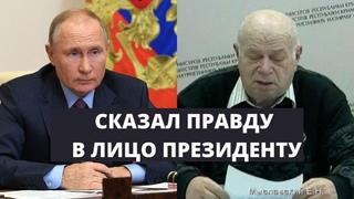 Профессор в лицо Путину об ужасах судов и полиции / Смелое выступление на заседании СПЧ
