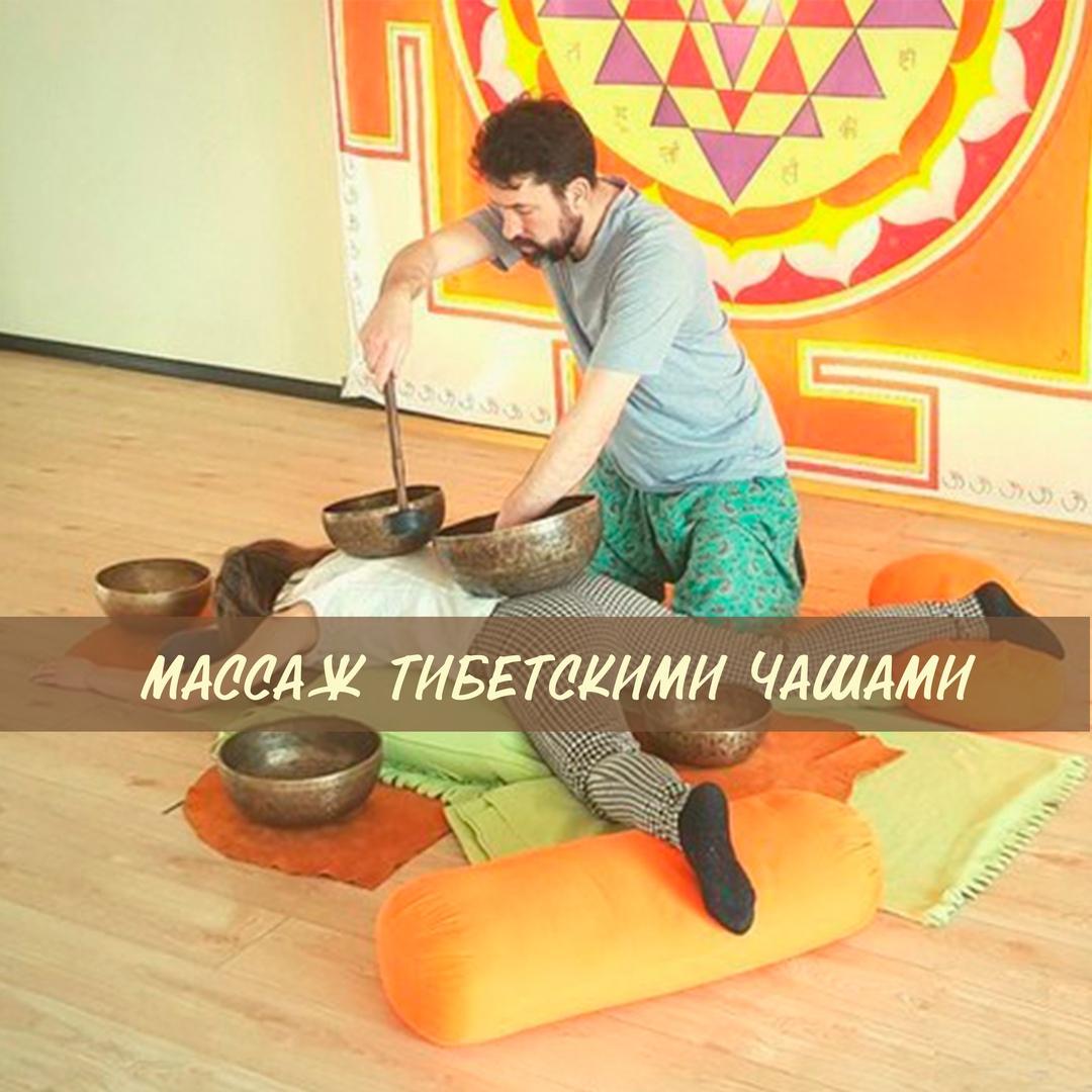 Афиша Екатеринбург 3-4.10 Нади-йога / Массаж тибетскими чашами