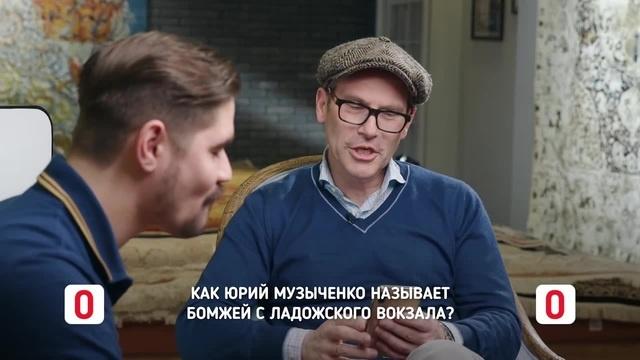 Как Юрий Музыченко называет бомжей с Ладожского вокзала · coub коуб