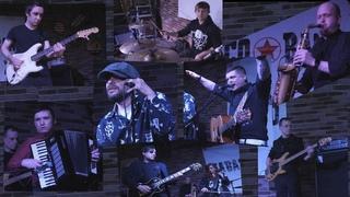 Концерт презентация Tabasco Band Песни свободного племени  Начало