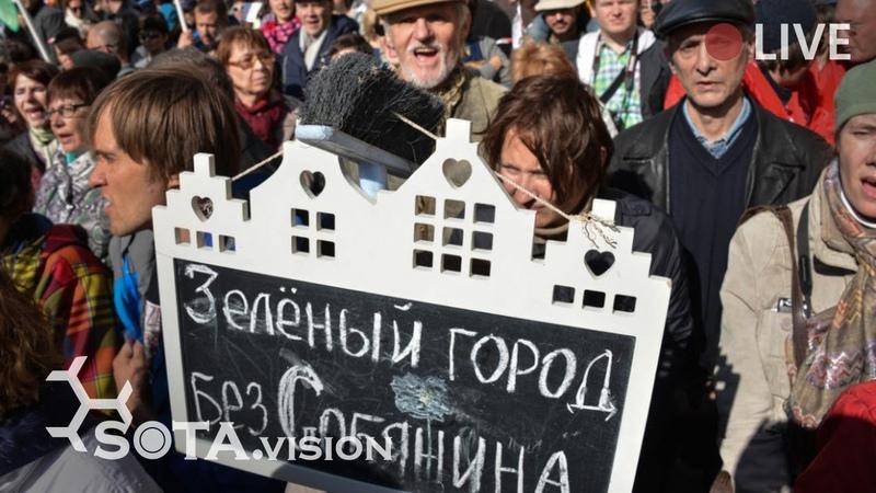 Депутатский запрос Бандитский беспредел в самом центре Москвы