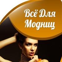 Фотография страницы Сании Усмановой ВКонтакте