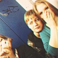 Фотография профиля Александры Тихоновы ВКонтакте