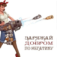 Фотография Лии Шакировой ВКонтакте