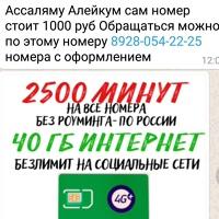 Фотография Назима Парахова ВКонтакте