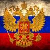 Русские патриоты   Патриоты России