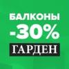 Остекление и отделка балкона и лоджии -30% в СПб