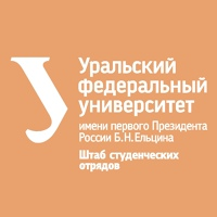 Логотип Студенческие отряды УрФУ