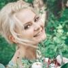 Аксинья Зотова