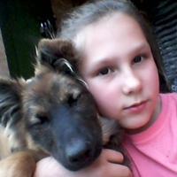 Фотография страницы Ксении Адамовой ВКонтакте
