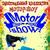MOTOR-SHOW коллектив экстремального танца