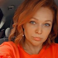 Личная фотография Алеси Казаковой