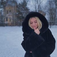 Фотография анкеты Виолетты Венгеровой ВКонтакте