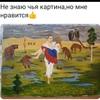 Гузель Ибрагимова
