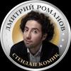 Dmitry Romanov