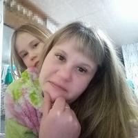 Фотография Кристины Редких ВКонтакте