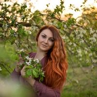 Фотография Яны Новиковой ВКонтакте