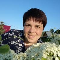 Фотография Елены Караваевой ВКонтакте