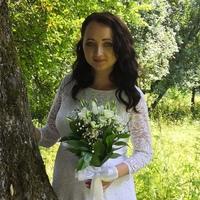 Личная фотография Алены Кулялиной