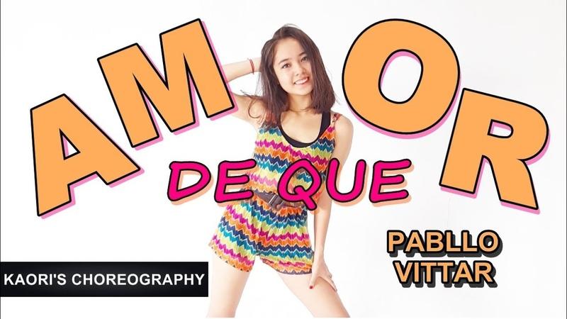 Pabllo Vittar Amor de Que Cover Kaori's choreography