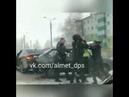 В Альметьевске водители устроили на дороге драку из-за ДТП ВИДЕО