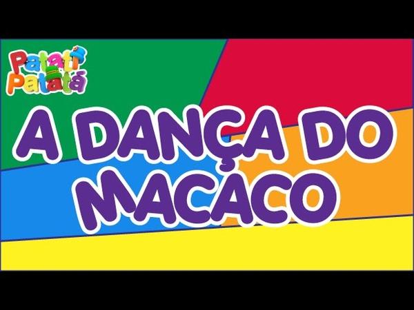 Patati Patatá A dança do macaco DVD Os Grandes Sucessos