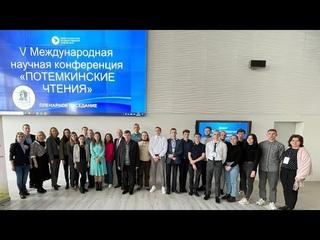 Международный митап «Первый русский устроитель Крыма»