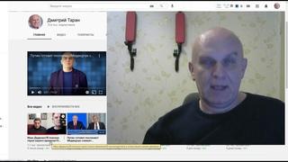 На канале Дмитрий Таран разместил интервью с Иваном Диденко  Говорили о кино