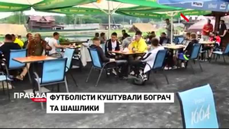 Лідер першої ліги України, який «зліг з коронавірусом», хизується масовим виходом на пікнік