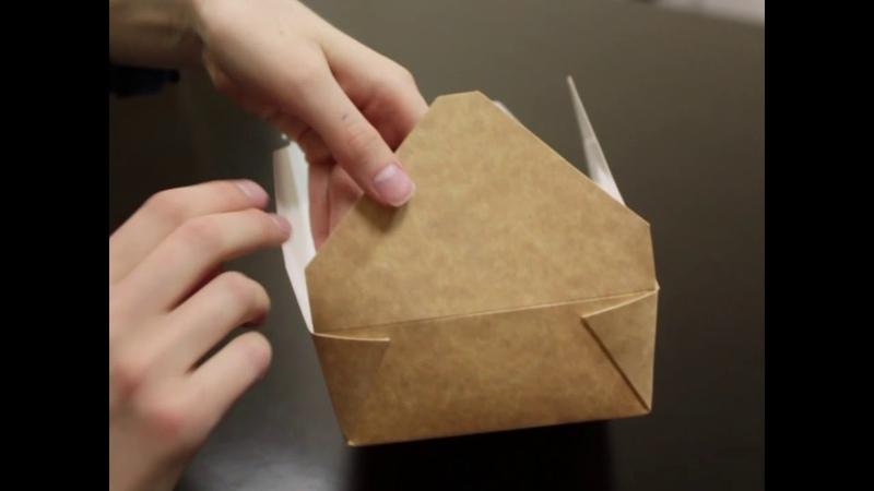 Бумажная упаковка для еды навынос и доставки Biobox Fold box 950 мл крафт