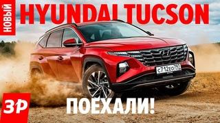 Взять НОВЫЙ Hyundai Tucson или ждать Kia Sportage?