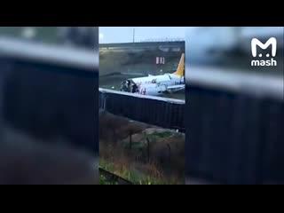 Самолет врезался в ограждение в аэропорте Стамбула