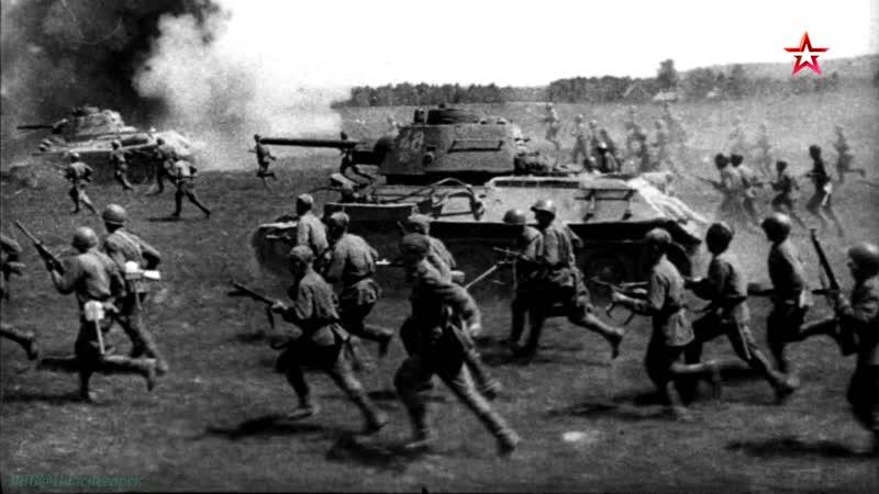 Неизвестные сражения Великой Отечественной 08 Сандомирский плацдарм Документальный история ЗВЕЗДА 2020