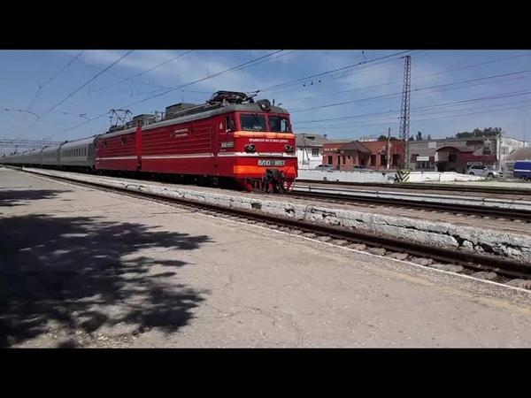 Электровоз ВЛ10 1897 с поездом 551А 552А Мурманск Симферополь Ст Урожайная Крым