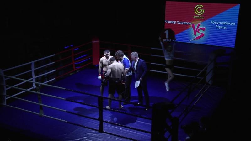 ✔Бой №4| 77.1 kg 2x5 Кишвар Худоеров (клуб Самбо-Питер) vs Абдуллабеков Малик (Eagles MMA)