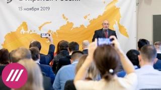 Необходимая самоликвидация: почему «Открытая Россия» прекращает деятельность