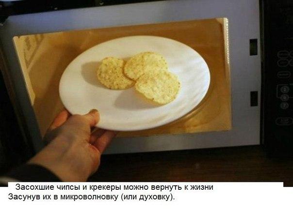10 хитрых кухонных лайфхаков, о которых не знает...